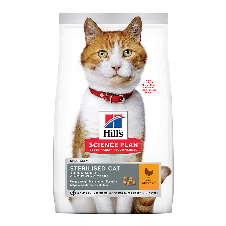 Hill's Feline Sterilized pollo, , large image number null